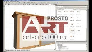 профиль AGT для PRO100. Библиотеки для PRO100.