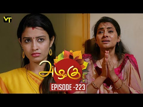 Azhagu - Tamil Serial | அழகு | Episode 223 | Sun TV Serials | 13 Aug  2018 | Revathy | Vision Time