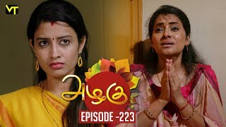 Azhagu - Tamil Serial | அழகு | Episode 223 | Sun TV Serials | 13 Aug  2018 | Revathy | Vision Time