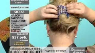 Набор заколок для волос «Бабочки»