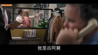 #660【谷阿莫】5分鐘看完2017你猜不到結局的電影《金爆內幕》