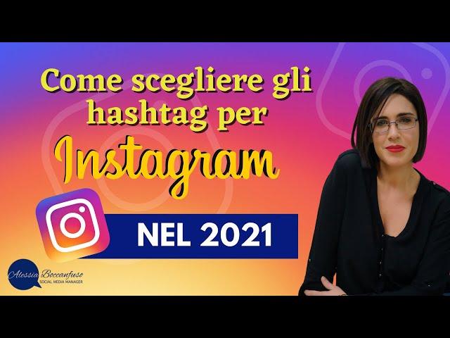 Come trovare gli hashtag su Instagram - Ti mostro il mio metodo