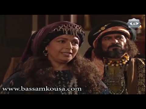 الزير سالم -ملكة ! أنا لم أسمع بملكة في بلاد العرب ... بسام كوسا