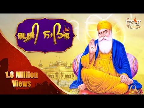Japji Sahib Full Path | Guru Nanak Dev Ji | Japji Sahib Da Path | Channel Divya