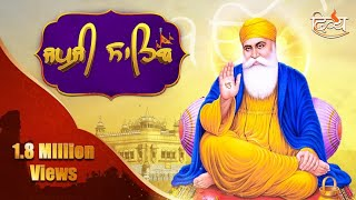 Japji Sahib Full Path | Manjit Dhyani | Channel Divya