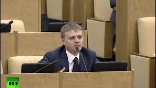 ЛДПР—Медведеву  Власти Украины можно назвать одним словом