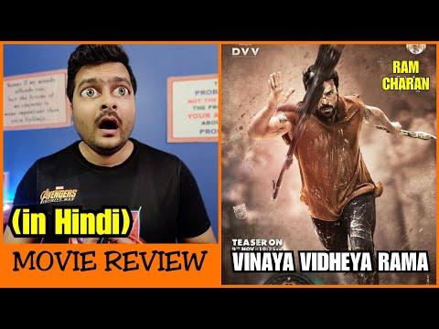 Vinaya Vidheya Rama - Movie Review Mp3