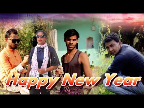 आ गया अविनाश तिवारी 2019 का सबसे बड़ा बघेली वीडियो Happy new year 2019 !! A film by Avinash Tiwari
