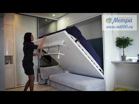 Диван трансформер 3 в 1 диван кровать шкаф своими руками