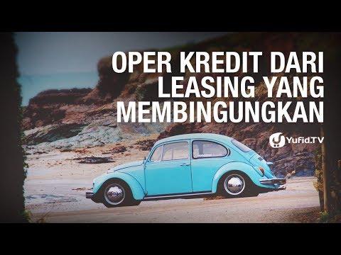 Oper Kredit Dari Leasing Yang Membingungkan - Ustadz Ammi Nur Baits - 5 Menit Yang Menginspirasi