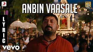 Kadal Anbin Vaasale Tamil Lyric A.R. Rahman Gautham Karthik.mp3