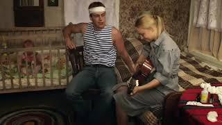Два одиноких сердца-Вася и Оля(Васильки)