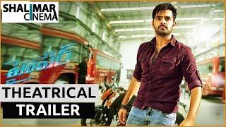 Hyper Theatrical Trailer || Ram Pothineni, Raashi Khanna || Shalimarcinema