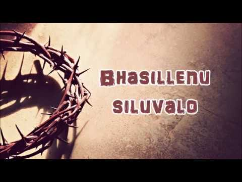 Bhasillenu Siluvalo || Lizzie Mallela || Anup Marcus Mallela || Telugu Christian Devotional 2018 ||
