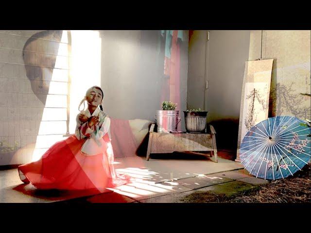 Han (music video) by Empress Han