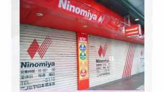 2008年1月に法人解散してしまった家電量販店のニノミヤ店内BGMです 1番...