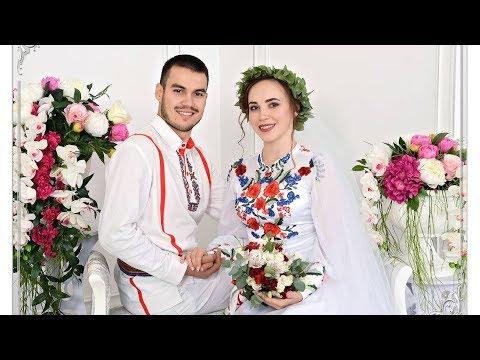 Чувашская свадьба || Любовь без границ