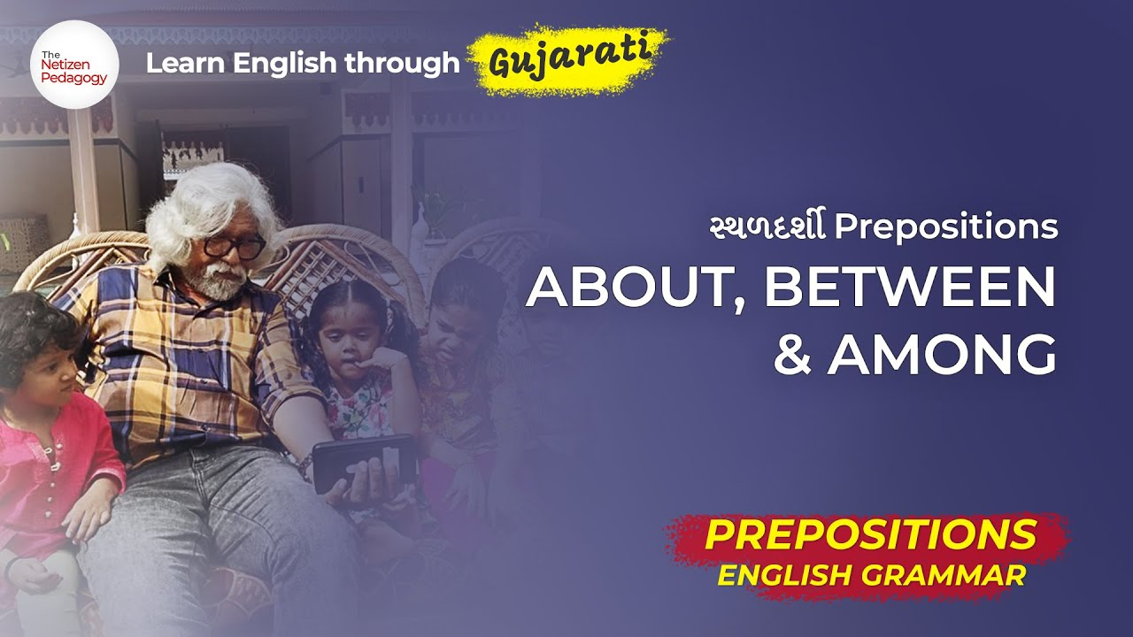 Usages of સ્થળદર્શી Prepositions - About, Between & Among | English Grammar Lessons | Dr Ashok Vyas