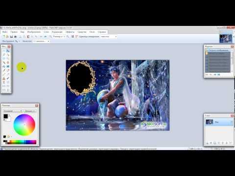 Добавление фото в рамку с помощью программы Paint.net