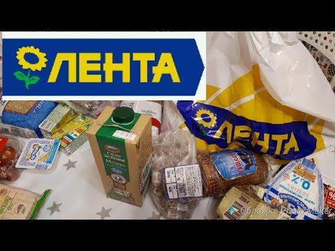 ЛЕНТА.Обзор покупок/Апрель 2018/скидки и акции/диет.продукты