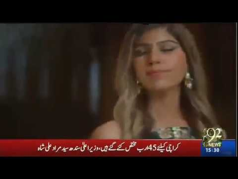 Shouldn't this Beauty soap ad be banned in Pakistan ...
