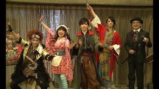エン*ゲキ#03『ザ・池田屋!』 公演初日前に行われた囲み取材の模様。 ...