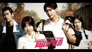 Video Korean Movies - Best Korean Movies 2015 - Hot Korean 2015 Young Bloods Movies download MP3, 3GP, MP4, WEBM, AVI, FLV Maret 2018