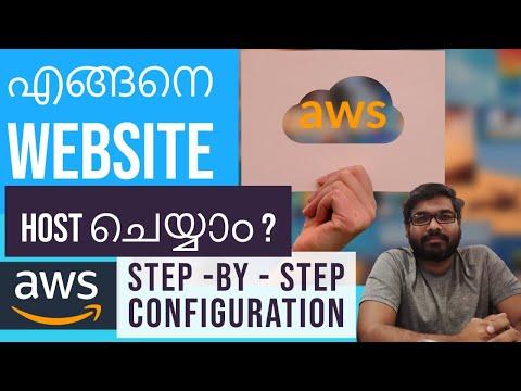 Web Hosting On AWS | AWS എങ്ങനെ Web Host ചെയ്യാം ? | Plesk Hosting | #aws | #malayalam | #iwcampus