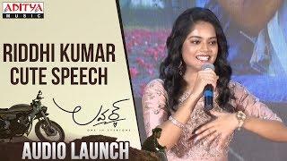 Riddhi Kumar Cute Speech @ Lover Audio Launch |Raj Tarun|Anish Krishna|Dil Raju