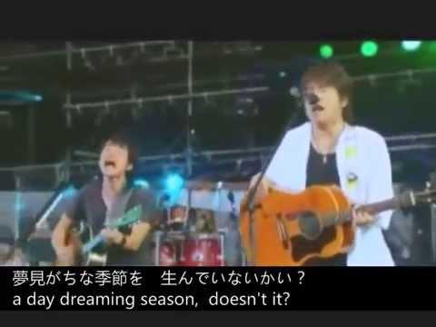 ap bank 桜井和寿&飛鳥「晴天を誉めるなら夕暮れを待て」English/放置中