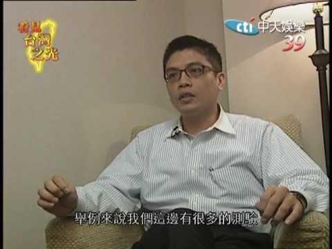 「看見臺灣之光」 松德精神科診所專訪林耿立醫師 - YouTube