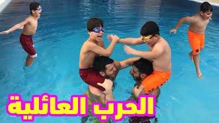 تحديات المقاديد في المسبح | أخيرا صاروا يسبحوا !! 😍