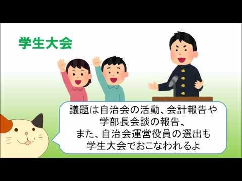 【近畿大学】文芸学部学生自治会2017