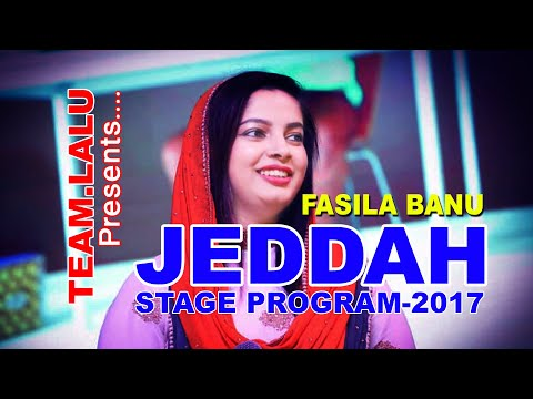 Fasila Banu , Rasheed kundotty | Puthumaran Sameerinte | Mappila song | Jeddah stage show 2017
