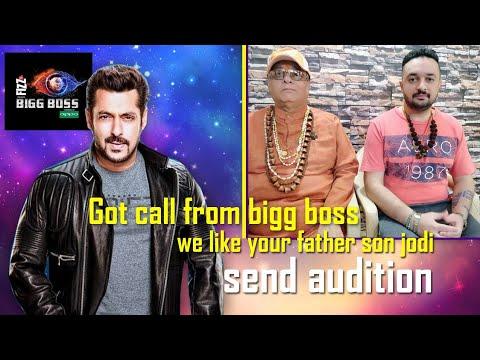 Bigg Boss 12 Audition Pt 1 बिग बॉस से फोन आया कि हमें आपकी पिता पुत्र की जोड़ी अच्छी लगी ऑडिशन भेजिए