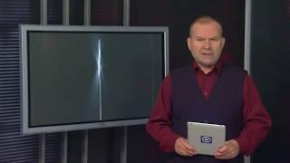 ЖЕСТЬ от 03 12 18_Антенна 7_Омск