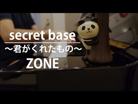 【ピアノ弾き語り】secret base ~君がくれたもの~/ZONE by ふるのーと (cover)
