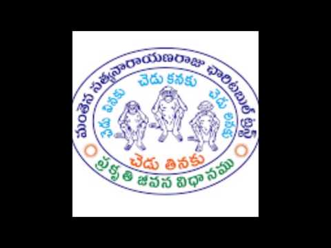 Manthena Satyanarayana Raju Nature Cure Hospital Vijayawada