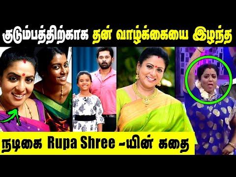 Actress Roopa Sree