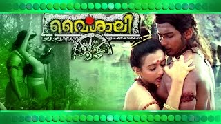 Vaisali is a 1988 malayalam film directed and edited by bharathan. produced dr. m.m ramachandran (atlas ramachandran) scripted m. t. vasudevan nair...