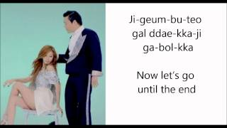 Psy ft. Hyuna - Oppa Is Just My Style / 오빤 딱 내 스타일 [LYRICS ROMANIZED+TRANSLATION]