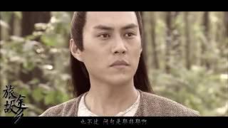 【B站/鬼畜】亮剑版《中国话》(李x赵x楚)李云龙:up主真他娘的是个人才!!