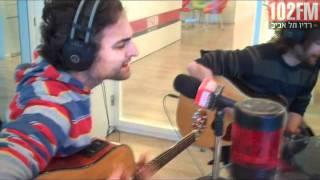 Gambar cover מאור כהן ופיטר רוט - רק אל תלכי -  רדיו תל אביב 102FM