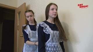 Советские платья, строгие костюмы и вальс