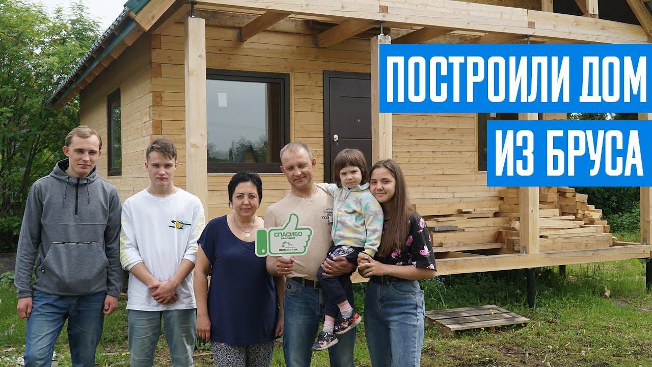 Строительство дома из бруса с мансардой в Междуреченске