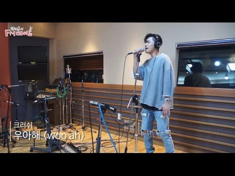 [Park Ji Yoon FM date] 'Thursday Live' Crush - woo ah, 크러쉬 - 우아해 [박지윤의 FM데이트] 20160512