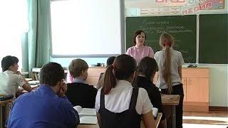 Воспитательный потенциал образовательных учреждений АГО