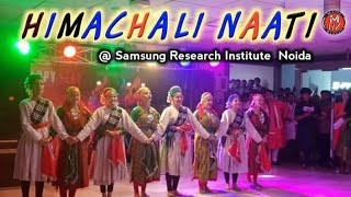Himachali Folk Dance Naati performed for first time in Noida By Beautiful Himachali Girls
