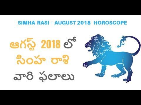 Simha Rasi August 2018 Rasi Phalalu   Leo August 2018 Telugu Horoscope -  Видео сайт для друзей