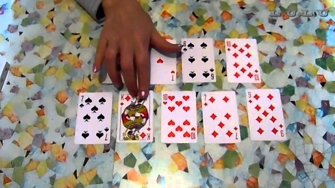 Как с картами играть в солнышко на картах игровые автоматы покер рояль играть бесплатно онлайн